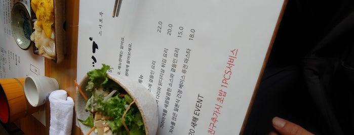 스시토푸 is one of 맛집.