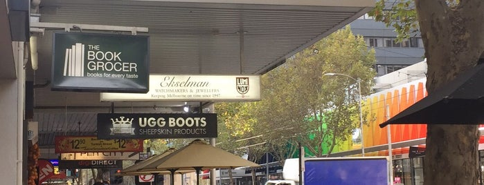Usquare is one of Melbourne <3.