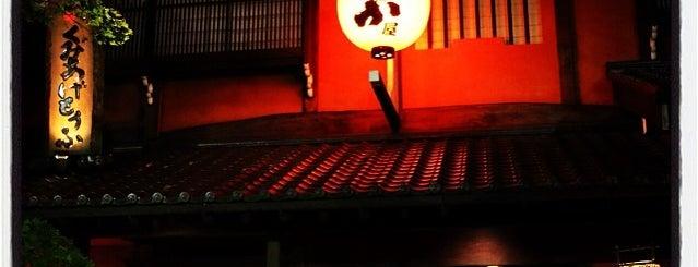 Tofuya Ukai is one of Tokyo.