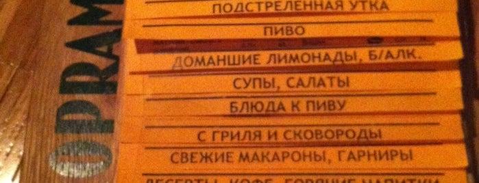 Potrefená Husa is one of Пражские пивные - рекомендации от DailyBeer.eu.