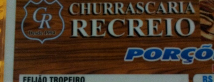 Churrascaria Recreio is one of Posti che sono piaciuti a Walney.
