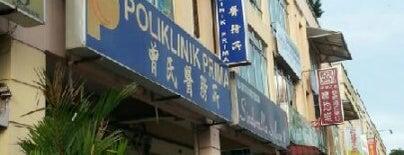 Poliklinik Prima is one of Neu Tea's Nav.