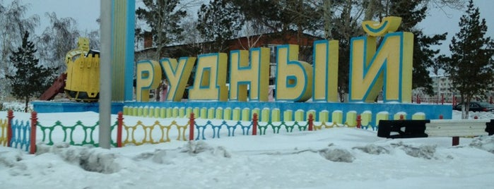 Рудный / Rudny is one of Cities of Kazakhstan.