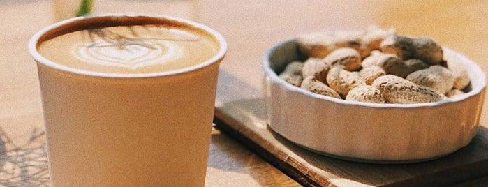 Fanaticus coffee is one of Можно работать.