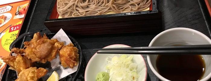 夢庵 渋川店 is one of 食事.