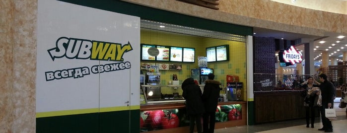 SubWay is one of Lugares favoritos de Danil.