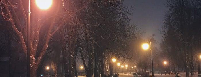 Площа Конституції / Constitution Square is one of Orte, die Dar gefallen.