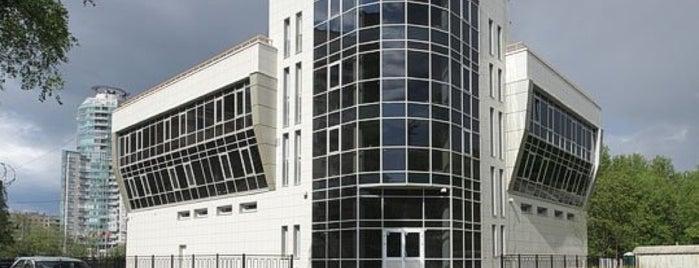 Культурно-просветительский центр «Дагестан» is one of Татьяна 님이 좋아한 장소.