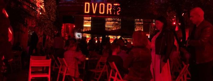 Dvor 12 is one of Одесса.