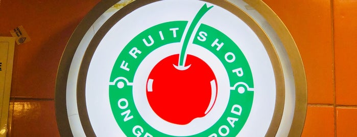 Fruit Shop on Greams Road is one of Travel Restaurant List.