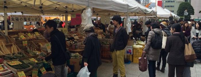 Farmer's Market is one of สถานที่ที่ Jase ถูกใจ.