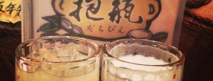 Dachibin is one of japan.