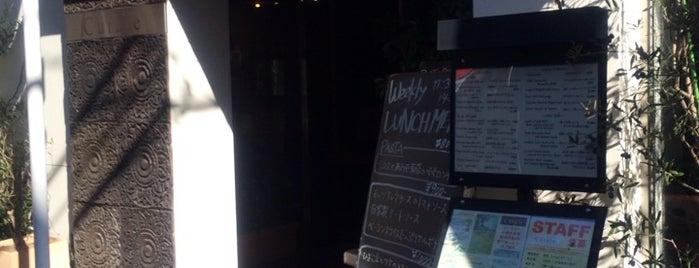 クラーレ Curare is one of Topics for Restaurant & Bar ⑤.