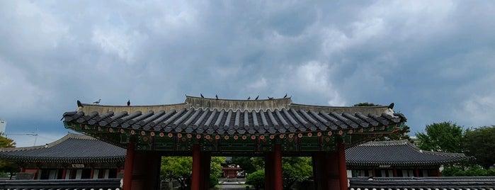제주목관아 is one of Jeju (제주도).