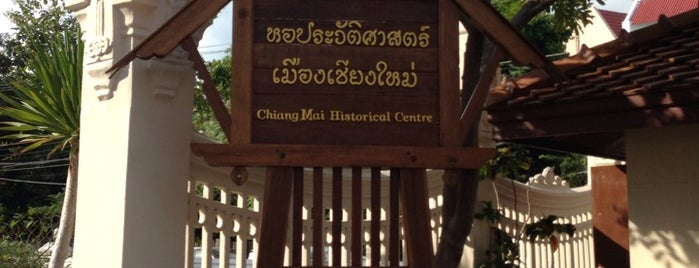 Chiang Mai Historical Centre is one of Chiang Mai.