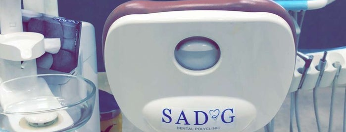 Sadig Dental Clinics is one of اسنان.