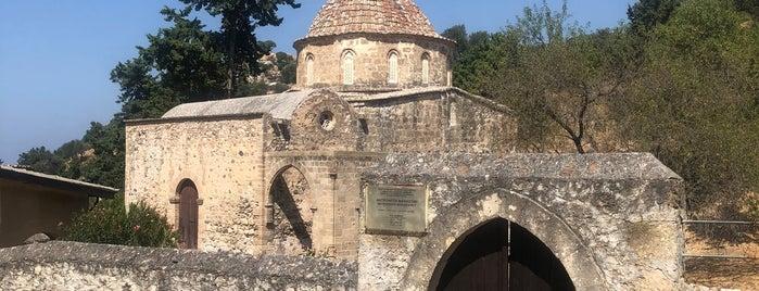 Antiphonitis Church is one of Kıbrıs.