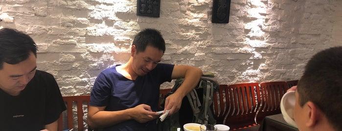 Eason Restaurant is one of Shanghai.