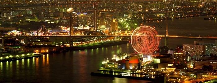 大阪府咲洲庁舎展望台 is one of 日本夜景遺産.