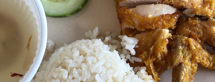 Aspirasi Food Stall is one of Micheenli Guide: Nasi Ayam Penyet/Goreng in SG.