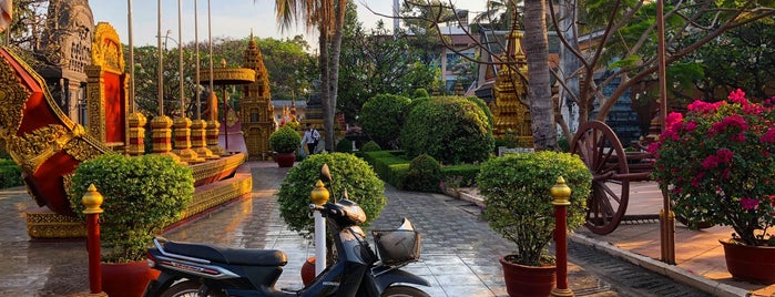 Wat Preah Prohm Rath is one of Siem Reap.