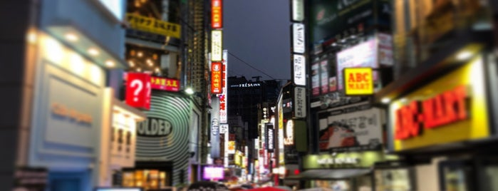 Myeong-dong is one of K.