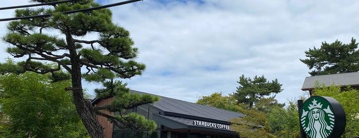 Starbucks is one of 京都に行ったらココに行く! Vol.13.