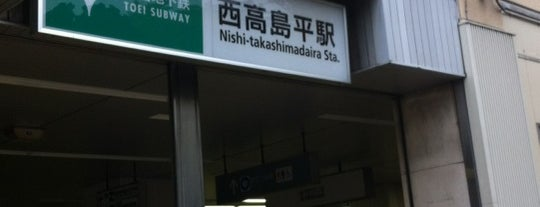 Nishi-takashimadaira Station (I27) is one of Tempat yang Disukai Tomato.