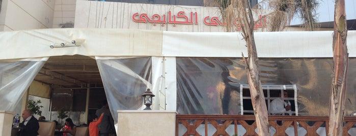 Al Menoufy Kebab is one of Cairo.