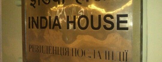 Посольство Індії / Embassy of India (भारतीय दूतावास) is one of Lugares favoritos de Любовь.