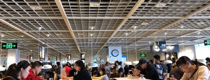 IKEA Restaurant is one of Orte, die Martin gefallen.