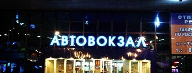 Главный автовокзал is one of Суперкубок России 2013. ЦСКА – Зенит..
