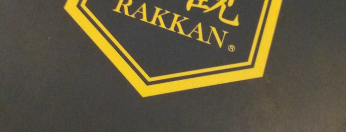 Rakkan Ramen is one of LA To-Do.