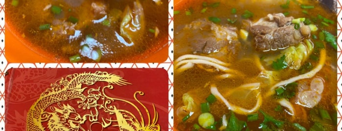 Smile Restaurant (Taiwan Food) is one of PokPongさんの保存済みスポット.