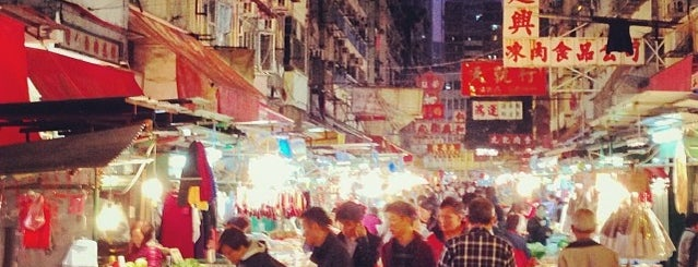 Yau Ma Tei Market is one of Hong Kong.