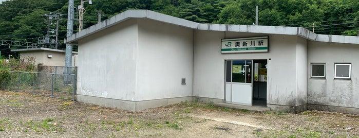 Okunikkawa Station is one of JR 미나미토호쿠지방역 (JR 南東北地方の駅).