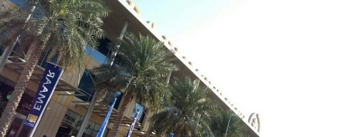 Gold & Diamond Park مجمع الذهب والألماس is one of The Ultimate Guide to Dubai.