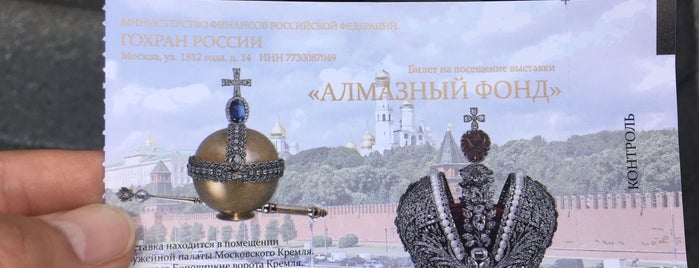 Diamond Fund is one of Russia.