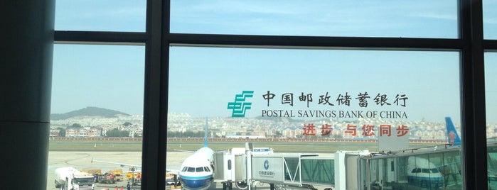 Dalian Zhoushuizi International Airport (DLC) is one of Airport.