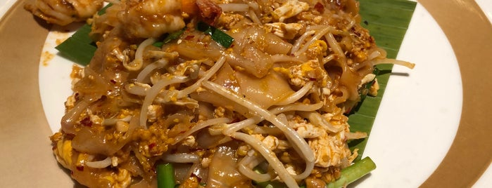 Thai Thai Restaurant is one of Бомж-Тай.