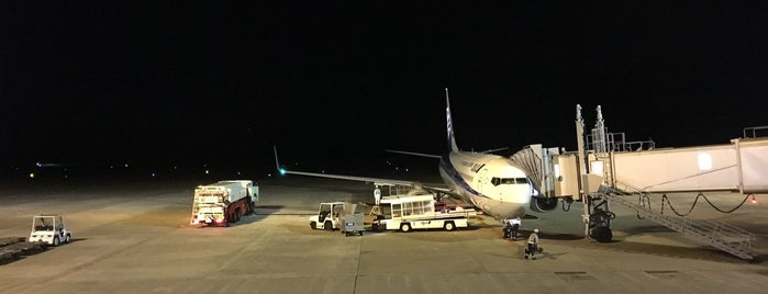 Nagasaki Airport (NGS) is one of Airport.