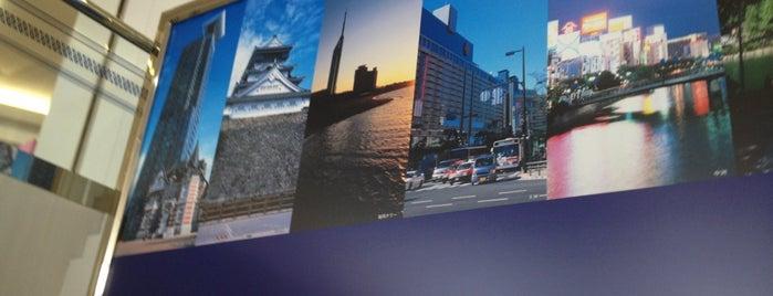 Fukuoka Airport (FUK) is one of Airport.
