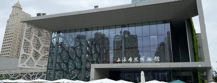 Shanghai Natural History Museum is one of Asia Tour 2k18.