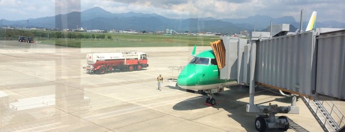 Yamagata Airport (GAJ) is one of Airport.
