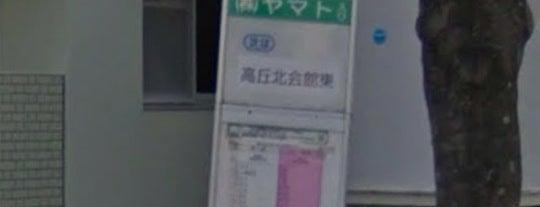 大竹医院 バス停 is one of 遠鉄バス  51|泉高丘線.