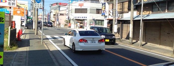 鹿谷郵便局前交差点 is one of 登下校の道.