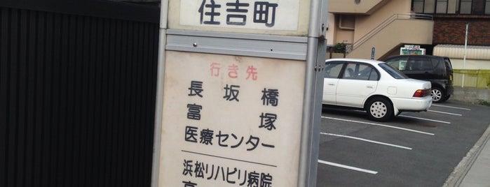 聖隷健診センターバス停 is one of 遠鉄バス  51|泉高丘線.