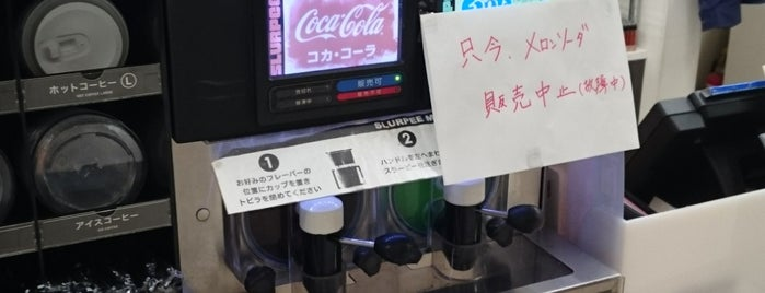 セブンイレブン 春日部梅田3丁目店 is one of スラーピー(SLURPEEがあるセブンイレブン.
