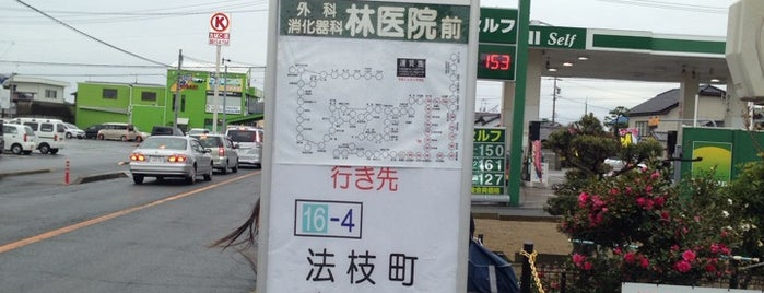 新橋町バス停 is one of 遠鉄バス 16-4|小沢渡線.