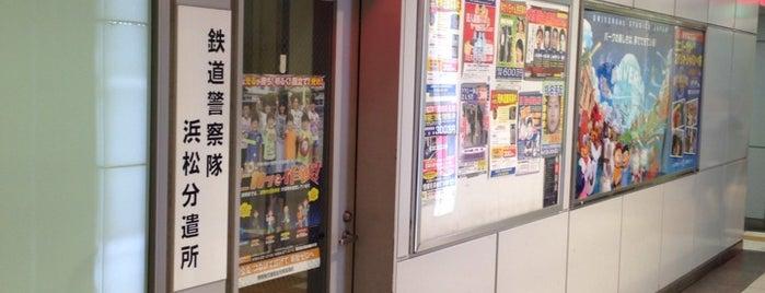 鉄道警察隊 浜松分遣所 is one of 浜松駅関連.